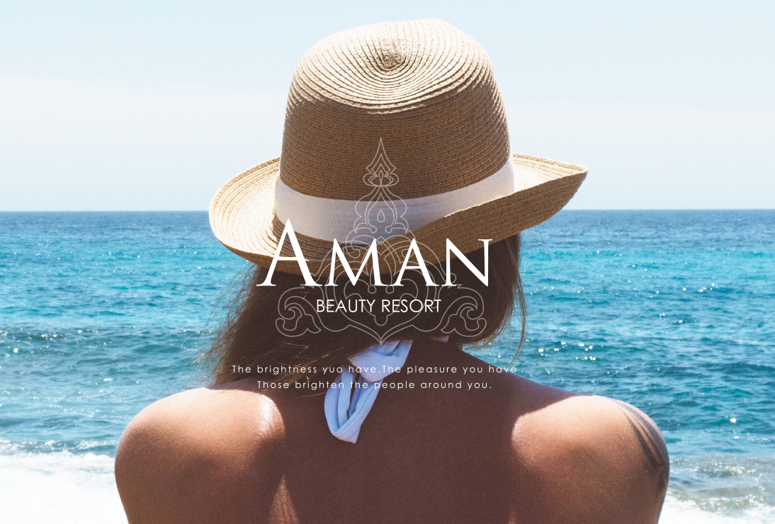 AMAN BEAUTY RESORT