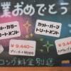 blog_img4